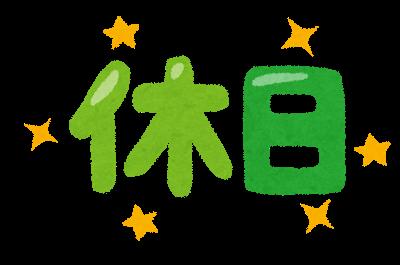 三井住友銀行カードローン 審査結果
